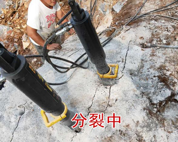 """大力劈石""""愚公斧""""河南南阳施工实况"""